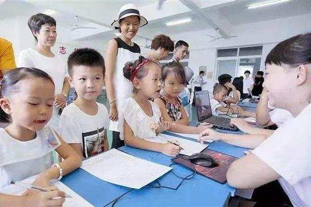 南京热点公办小学初中摇号计划出炉