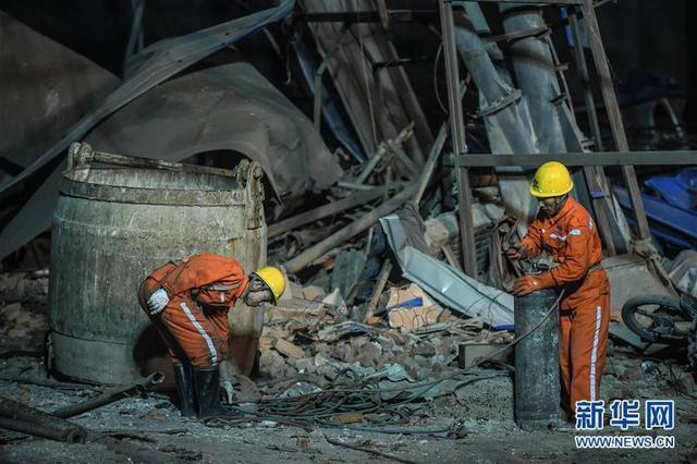 辽宁铁矿炸药爆炸已致11人死亡