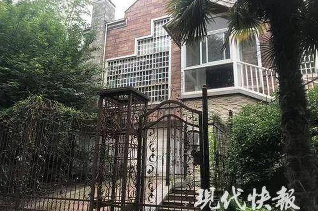 南京一豪宅低于市价800万拍卖 7年前发生过杀人碎尸案
