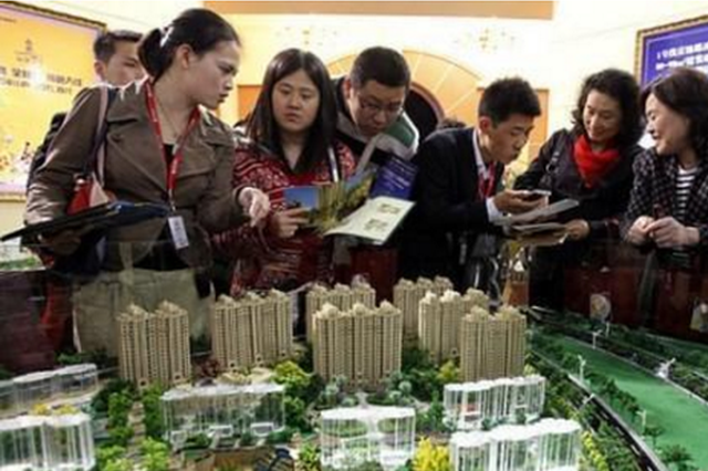 5月40城共发50次楼市调控政策 更多城市或摇号买房
