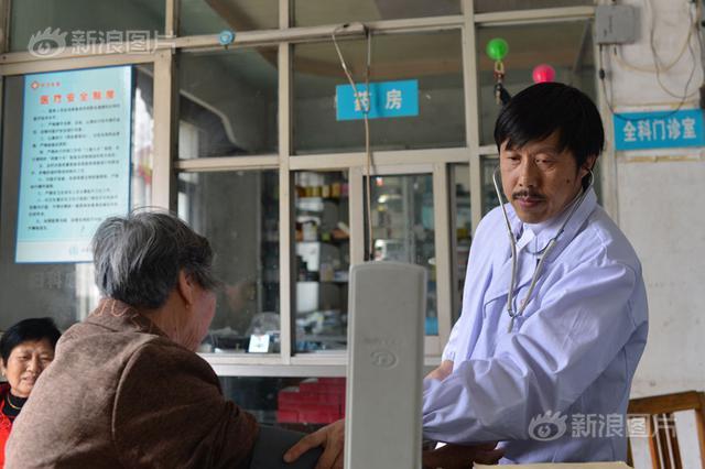 一个都不能少:一个残疾乡村医生的40年