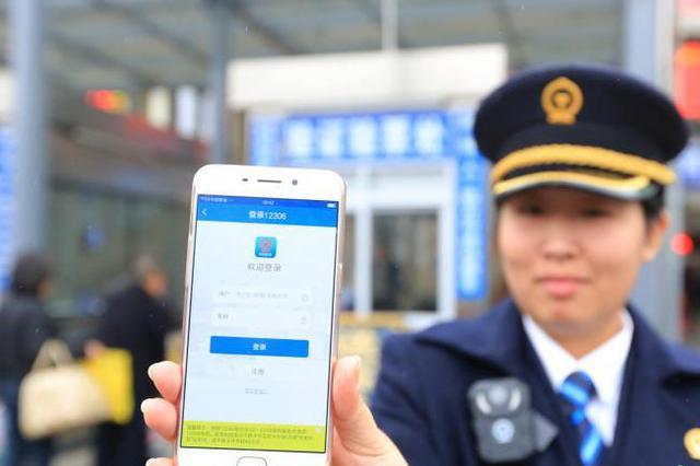 """网曝12306网站用户信息外泄 铁总深夜""""辟谣"""""""