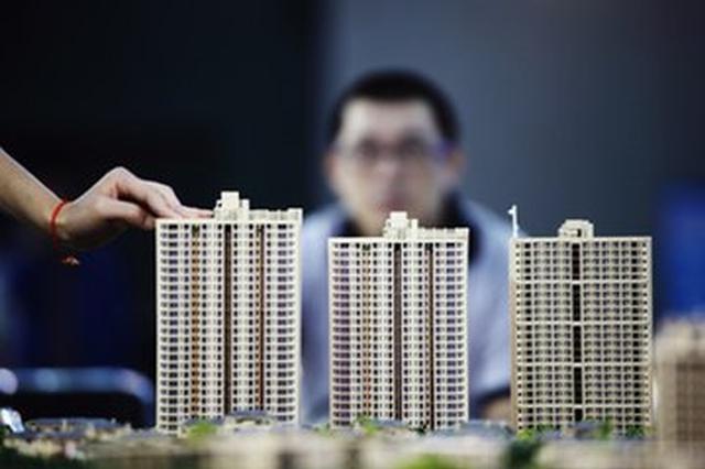 南京不动产登记再提速 个人住宅抵押首次登记当场发证