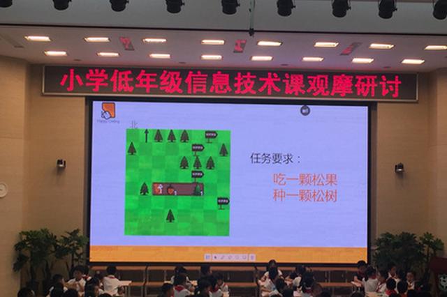 江苏要求在中小学普及编程教育 为人工智能发展培养人才