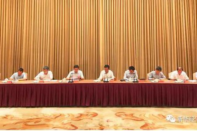 """江苏首批改革督察专员到位 8项重点任务""""回头看"""""""