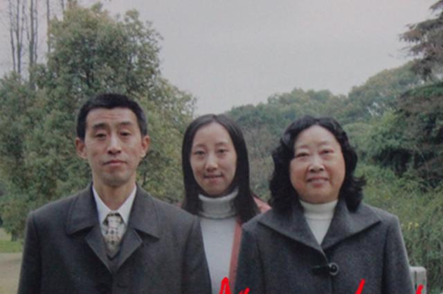 爱心延续:时隔5年,父女俩相继捐献角膜和遗体