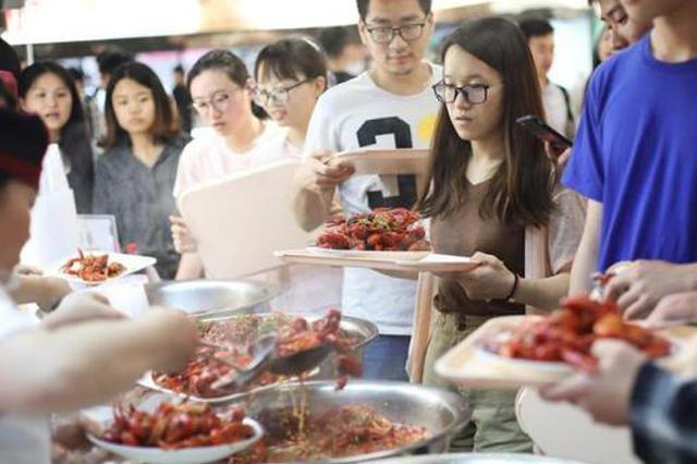 江苏多所高校公布招生计划 南航等省内招生人数增加
