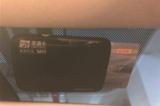 """ETC手机充值掉进""""坑"""" 到不了账还需另买""""充值盒子"""""""