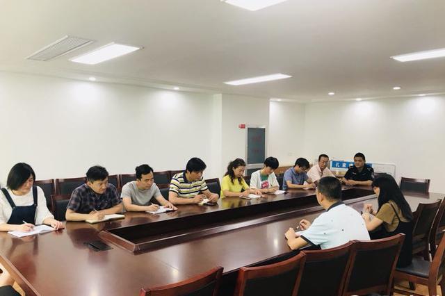 镇江新区通报4起腐败和不正之风典型问题