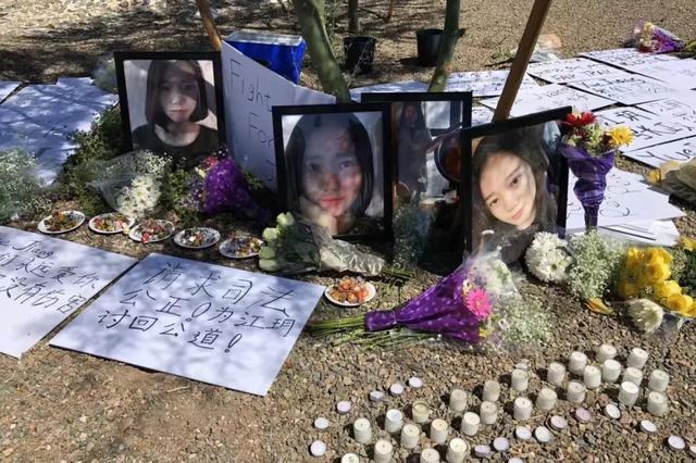 留美女学生江玥被杀案落幕:家属没要到希望的结果