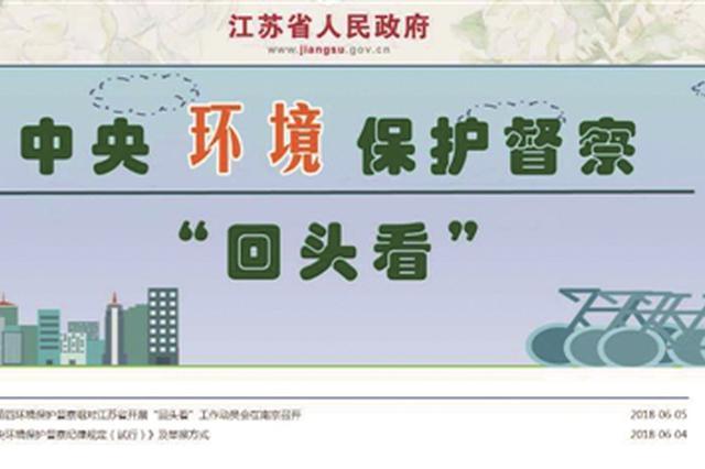 南京多起投诉涉及噪音问题 正积极整改