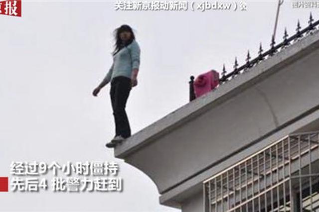 女主播直播跳楼 网友和民警苦劝9小时没拦住
