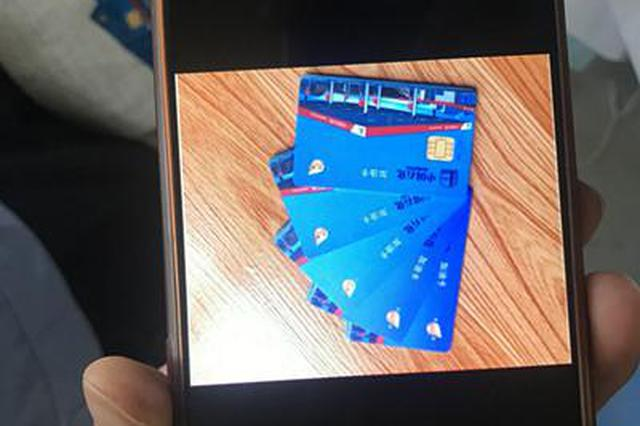 男子微信上购买3万油卡 没占到便宜反被骗2万