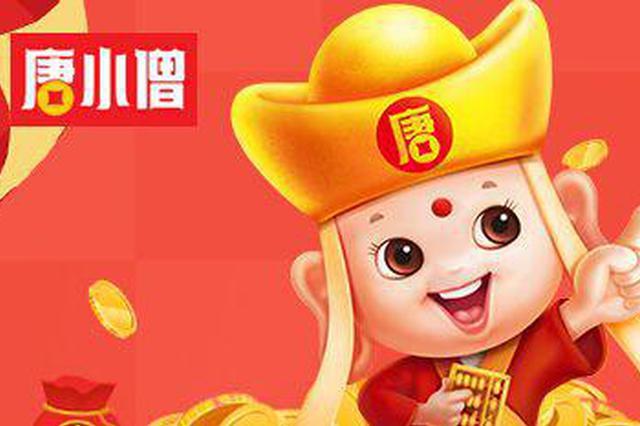 交易量8百亿的知名网红投资平台唐小僧 母公司被警方查封