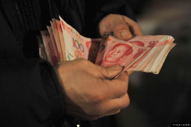 江苏省养老金调整多少 点点手机可模拟计算