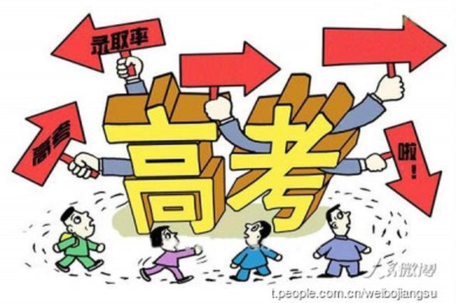 江苏省2018年普通高考文理科等逐分段统计表