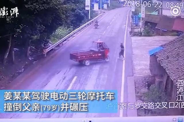 男子因琐事与79岁父亲发生口角 骑车碾压致其身亡