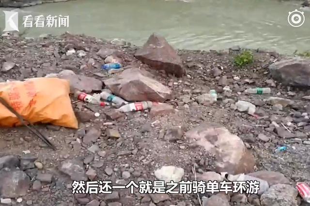 """小伙徒步川藏线捡垃圾 母亲:看着他变""""黑炭""""心疼"""