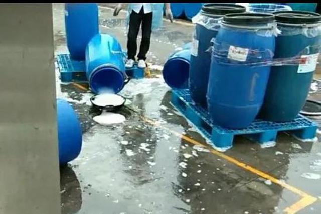 如东开发区10天内再曝企业偷排废水 官方:在调查
