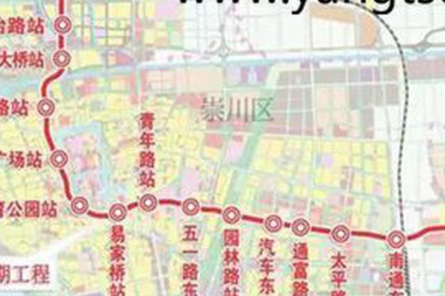 南通地铁2号线一期工程年底前开建 看看设有哪些站点