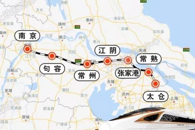 苏南沿江高铁要来了!全长278公里与沪通铁路连接