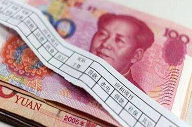 下月起,江苏省将调整最低工资标准