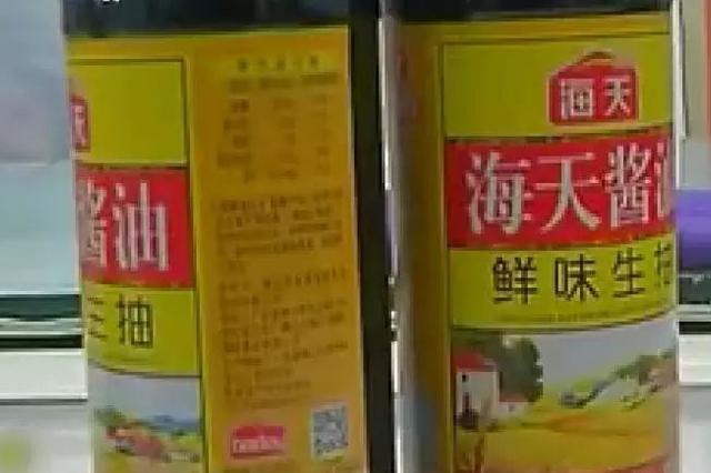 海天酱油开封后产生大量活蛆 厂家回应:夏天就这样