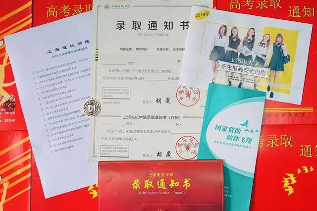 江苏高招本一批次开始录取 不少名校在投档前增加计划