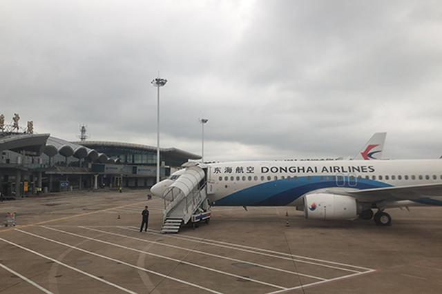 """连云港市将迎第二座机场 拟取名""""花果山国际机场"""""""