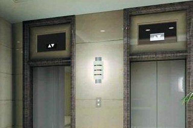 扬州试点老住宅加装电梯 最高补贴20万,可用公积金