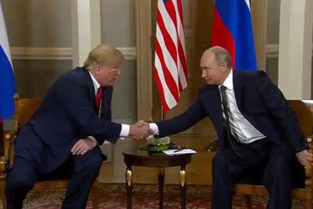 普京与特朗普首次会晤迟到1小时 握手3秒无笑容