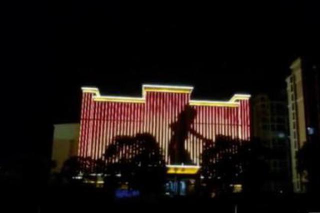 一检察院大楼灯光现女子跳舞似KTV 官方:是武术