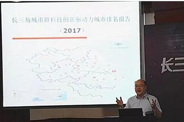 长三角城市群科技创新驱动力排名 南京综合得分第二