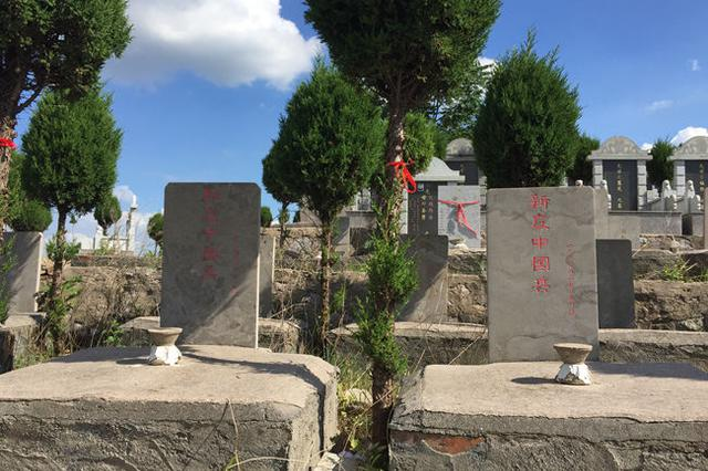 南京保卫战阵亡士兵墓首次被发现 两代村民默默守护