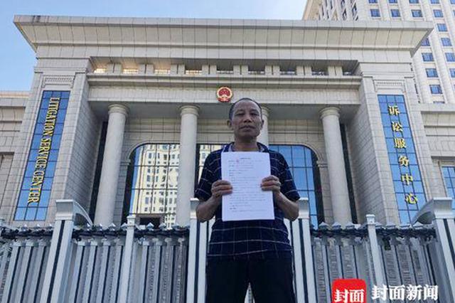 李锦莲申请4100万国家赔偿 因投毒案服刑19年改判无罪