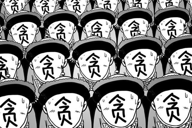 浙江一老师伪造学生签名贪污二百多名毕业生退费