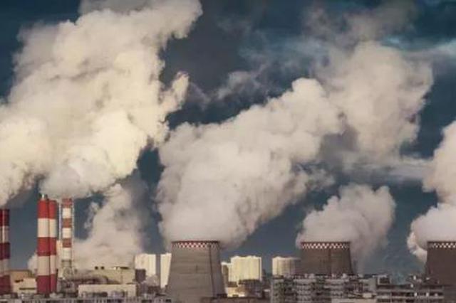 空气质量恶化严重 宿迁市政府公开约谈苏宿园区