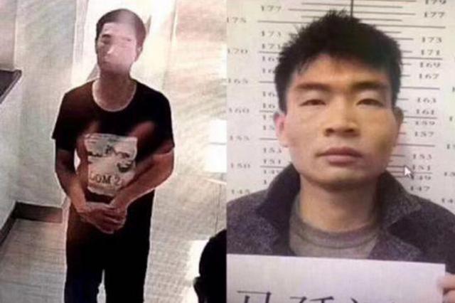 南通警方成功抓获脱逃犯罪嫌疑人马廷江