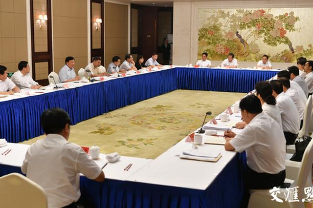 娄勤俭在宿迁同苏北部分县委书记座谈 事关两大主题