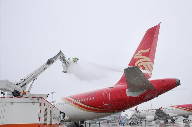 全力做好台风应急响应 南通机场22日将取消10余个航班