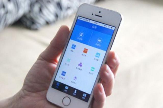网上有人兜售低价电话充值卡 警方提醒不要贪便宜受骗