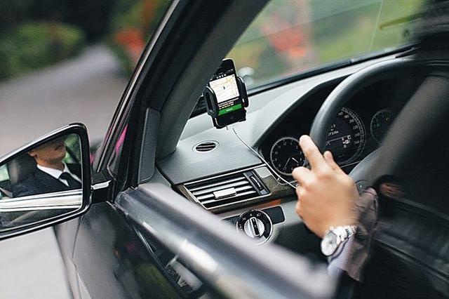 @南京出租车、网约车车主注意咯 这些地点将严查