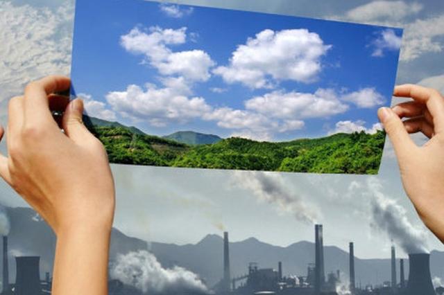 江苏公布上半年空气质量排名 如东最好江都新沂最差
