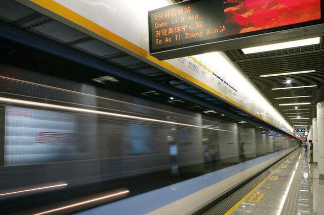 下半年南京力争再开工4条地铁 将全面支持地铁移动支付