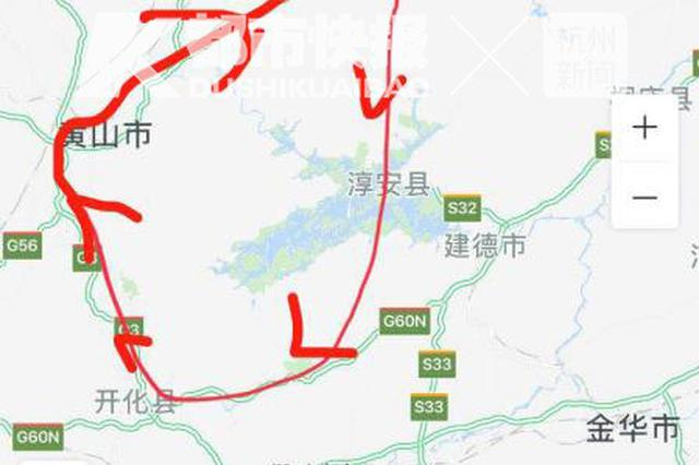 48岁男子偷盗万元自行车 5天共计骑行800公里