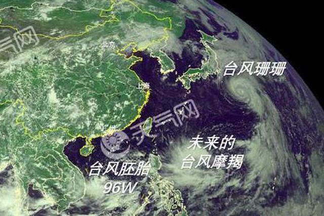 """台风""""摩羯""""来了 下周一或穿越江苏"""