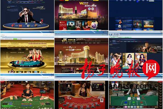 """疑似""""病毒广告""""牵出特大跨国网络赌博案 涉案金额5亿"""