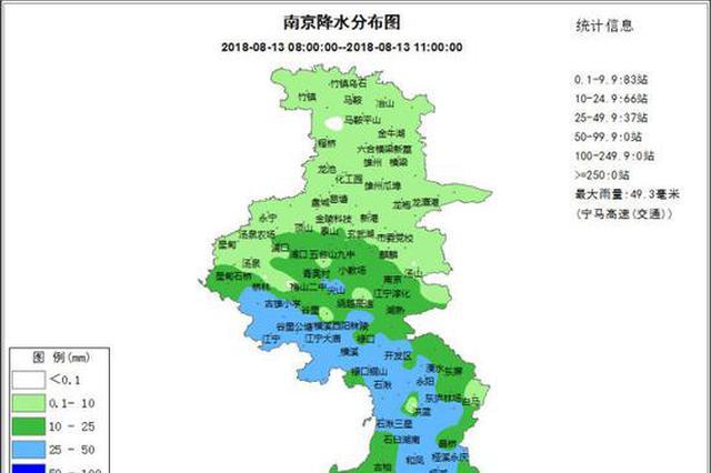 """""""摩羯""""路径西调奔安徽 南京成风雨中心"""