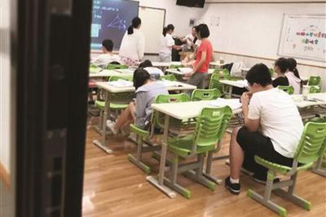 半年工资养不起一个暑期孩子?暑假培训补课花费惊人