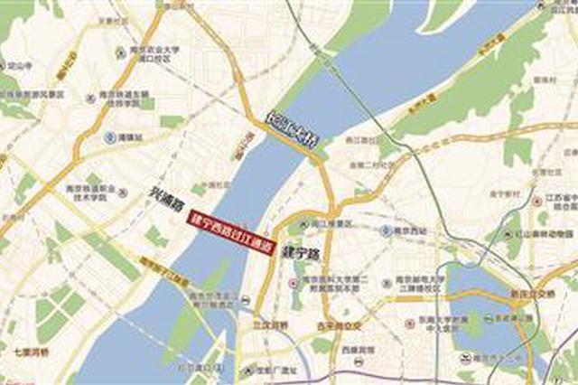 建宁西路过江通道曝光详细方案 力争年底开工